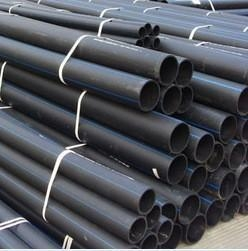 Quality HDPE heating pipe coil Dn25mm to 32mm for sale