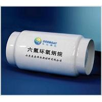 Buy cheap HFPO Product  HFPO (Hexafluoropropene Oxide) from Wholesalers