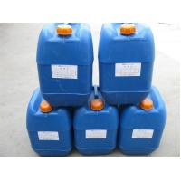 China Water treatment chemicals six-membered alcohol phosphate on sale