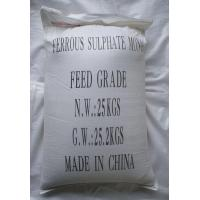 China Ferrous sulphate (Ferrous sulfate) on sale