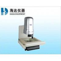 Wholesale Powerful 3D CNC Video Optical Measurement Equipment With 0.7-4.5X Zoom Lens from china suppliers