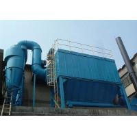 China Pulse-Jet Bag Dust Collector on sale