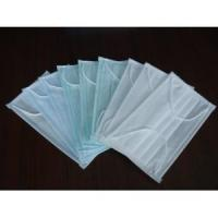Buy cheap Nonwoven products Nonwoven face mask from wholesalers