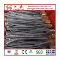 Wholesale High yield strength reinforcing steel bars from china suppliers