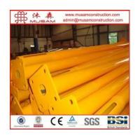 Wholesale Adjustable Steel Props from china suppliers