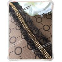 Buy cheap High Class handmade lace trimming FBL023 from wholesalers