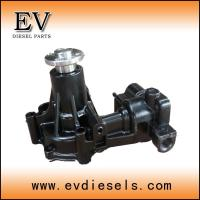 Wholesale Yanmar Water Pump from china suppliers