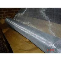 Buy cheap Stainless steel window screening from wholesalers