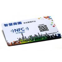 Buy cheap NFC NFC Card from wholesalers