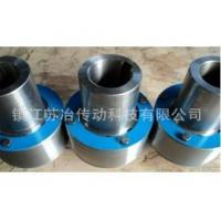 Wholesale ZL (LZ) Elastic Pin Coupling from china suppliers