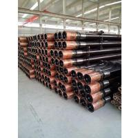 Wholesale API Drill Pipe from china suppliers