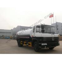 China Water Locator DongFeng 145 Water Truck on sale