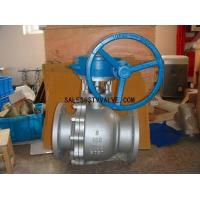 Buy cheap Cast steel ball valve ANSI ball valve from wholesalers
