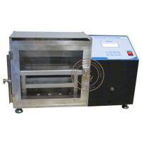 Buy cheap SL-S33 Horizontal Flammability Tester from wholesalers