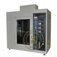 Buy cheap SL-S29 Horizontal-Vertical Flame Chamber from wholesalers