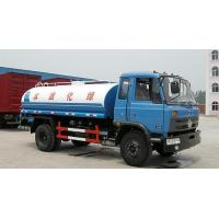China WaterTruck Dongfeng 145 Water Truck on sale
