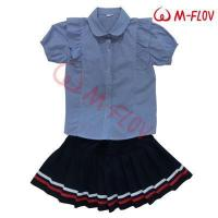Buy cheap Garments MFG-1502004 two-piece suits from Wholesalers