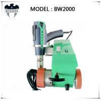 Buy cheap BW2000 HOT AIR WELDING MACHINE from Wholesalers