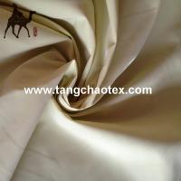 Wholesale rpet peach skin fabric for clothes made in china from china suppliers