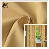 Wholesale RPET peach skin fabric for curtain or home textile from china suppliers