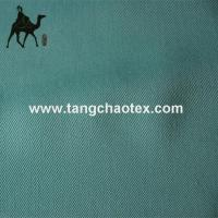 Wholesale hot sale bamboo fabric for hometextile/nightcloth from china suppliers