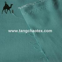 Wholesale ecological 100%bamboo fiber fabric for bedding set /hometextile from china suppliers