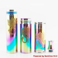 Buy cheap 2014 newest product rainbow copper stingray mechanical mod from wholesalers