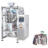 form and fill machine