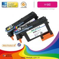 hp officejet replacement - quality hp officejet replacement for sale