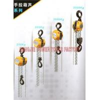 Wholesale Hand puller from china suppliers