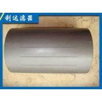 Slotted Pipe, slot c pipe for chemical industry
