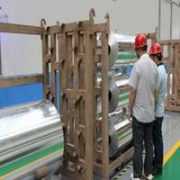 Alibaba china best sell packaging aluminium foil in rolls