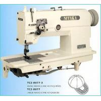 TWO NEEDLE LOCKSTITCH VISOR SEWING MACHINE SEWING WITHOUT REVERSE SEWING