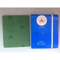 Wholesale Waterproof Abrasive Paper premium finish sand paper from china suppliers