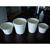 Wholesale Cup from china suppliers