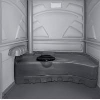 Buy cheap Handicap Accessible Portable Restroom from Wholesalers