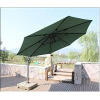 Wholesale Outdoor furniture Offset Umbrella Model No. from china suppliers