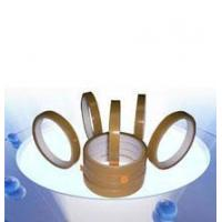 Wholesale Anti-Static Adhesive Tape from china suppliers