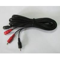 Buy cheap DC cable for Mircophone/Speaker from Wholesalers