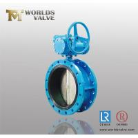 China Worm Gear Doubl... NO.: 2108 on sale