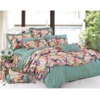 Bedclothes bedding set