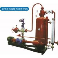 China Single cylinder steam recovery machine on sale