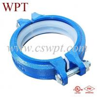 Wholesale Rigid coupling from china suppliers