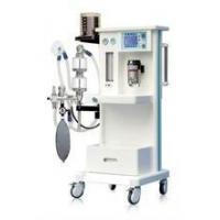 Buy cheap Medical Equipments Veterinary Anesthesia Machine(CE Approval) from Wholesalers