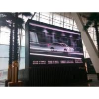 Wholesale RGBLEDDisplay digital LED Displays message board led screen display 3535SMD outdoor wifi from china suppliers