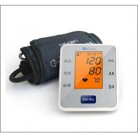 Wholesale Blood Pressure Monitor AS-501-B from china suppliers