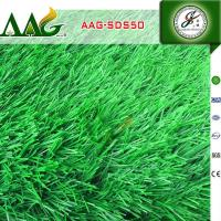 China Football Artificial Grass artificial turf for football field on sale