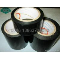 Wholesale Polyethylene tape from china suppliers