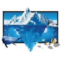 Buy cheap 3D Display IP553D from wholesalers