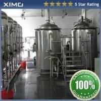 Wholesale 2013 hot used 500l brewery equipment from china suppliers